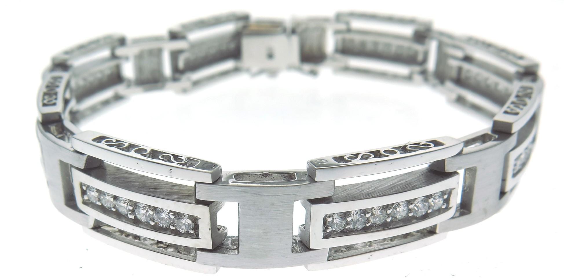 14kt White Gold Diamond Link Bracelet